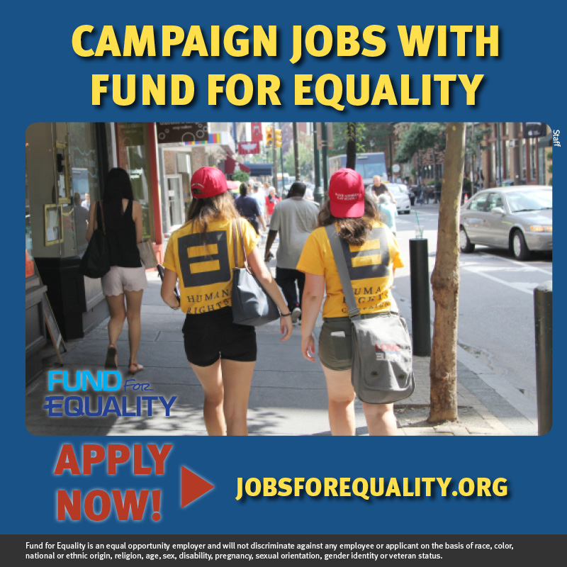The Fund is hiring people this summer to help tackle some of the country's most pressing problems. Apply today for a summer job today.